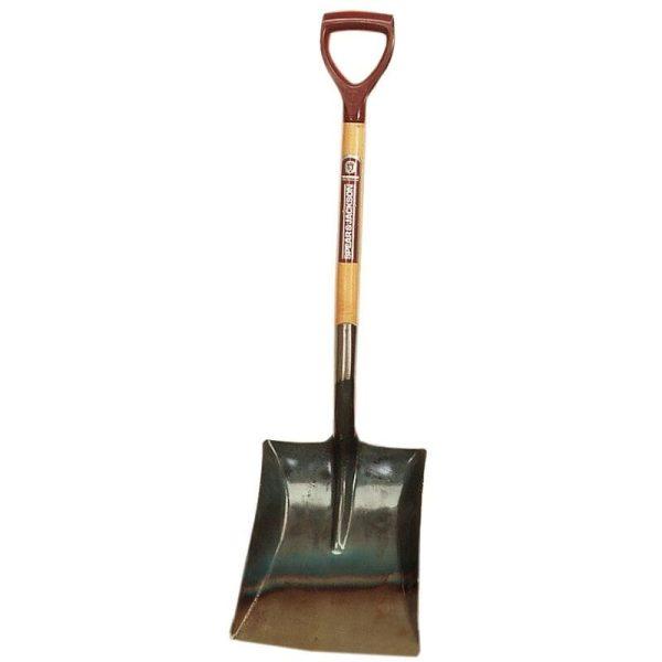 2521-WE Square Mouth Shovel